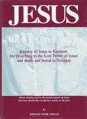 Jesus In Heaven On Earth : ...