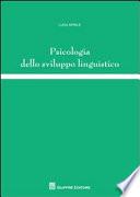 Psicologia dello sviluppo linguistico