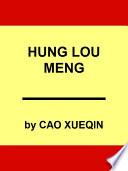 Hung Lou Meng book