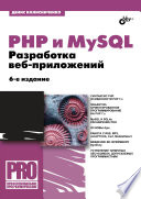 Php Mysql Web 6
