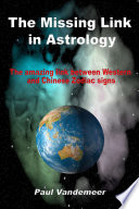 The Missing Link in Astrology