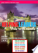 Visual Pattern English HELPING LEADERS IM 40