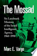 The Mossad