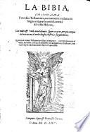 La bibia  che si chiama il vecchio testamento      e il  nuovo testamento riveduto e corretto secondo la verita del testo greco