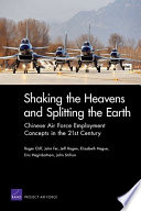 Shaking the Heavens and Splitting the Earth