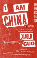 download ebook i am china pdf epub