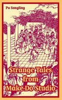 Strange Tales from Make Do Studio