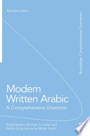 Modern Written Arabic Reference Guide To Arabic Grammar The