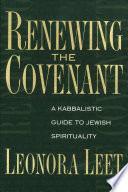 Renewing the Covenant For The Rich Spiritual Heritage Of Mystical