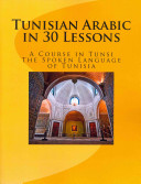 Tunisian Arabic in 30 Lessons
