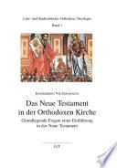 Das Neue Testament in der Orthodoxen Kirche. 2. überarbeitete Auflage