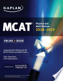 MCAT Physics and Math Review 2018 2019