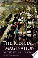 Judicial Imagination