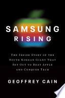 Book Samsung Rising
