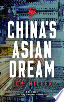 China's Asian Dream Her Sleep For When She