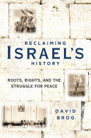 Reclaiming Israel S History