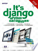 It S Django Python Web