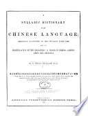 A Syllabic Dictionary of the Chinese Language