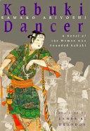 出雲の阿国 : dancer who invented the kabuki theatre. the...
