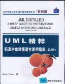 UML                                                                                          UML distilled