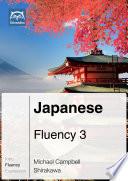 Japanese Fluency 3  Ebook   mp3