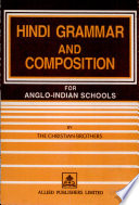 Hindi Grammar and Composition
