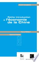 illustration du livre Petite introduction à l'économie de la Chine
