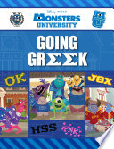 Monsters University  Going Greek