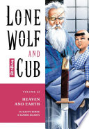 Lone Wolf And Cub: Heaven And Earth : his small child in a vessel that...