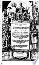 Meterani Novi Das ist Niederländischer Historien