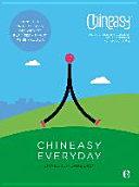 Chineasy Everyday - Die Welt der chinesischen Schriftzeichen