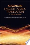 Advanced English Arabic Translation