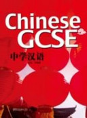 Chinese Gcse