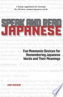 Speak and Read Japanese