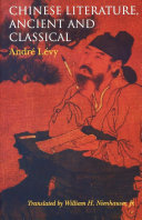 Chinese Literature, Ancient and Classical