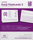 Japanese Kanji Flashcards