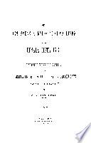 Inbjudningsskrifter till de högtidlighteter hvarmed trehundraårsminnet af Upsala möte kommer att firas i Upsala den 5-7 september 1893