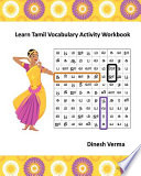 Learn Tamil Vocabulary Activity Workbook