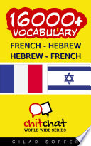 16000  French   Hebrew Hebrew   French Vocabulary