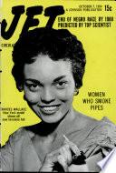 Oct 7, 1954