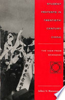 Student Protests in Twentieth century China