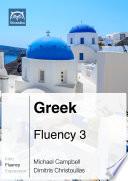 Greek Fluency 3  Ebook   mp3