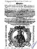 Chronica und historische Beschreibung, des Lebens, der Hendel und Thaten ... Lodowici Pii und wie derselbe in Sachsen, das ... freie Stifft Corbei ... gestifftet (etc.)