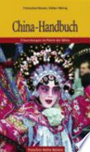China-Handbuch