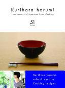 Kurihara Harumi Four Seasons Of Japanese Home Cooking
