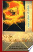 . Vedic Mathematics .