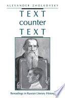Text Counter Text