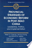 Provincial Strategies of Economic Reform in Post Mao China