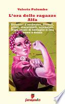 L ora delle ragazze Alfa
