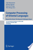 Computer Processing of Oriental Languages  Beyond the Orient  The Research Challenges Ahead
